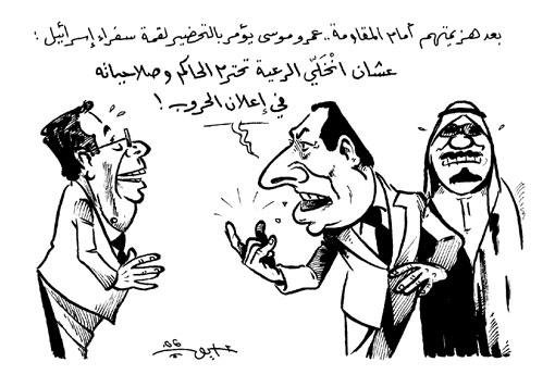 الملك عبد الله ومبارك وموسى. دفع بالمخابرات السعودية لتمول  عمرو أديب وقناته أيوب في الخبر: