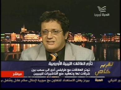 Crise Suisse & Libye: Explication aux arabes