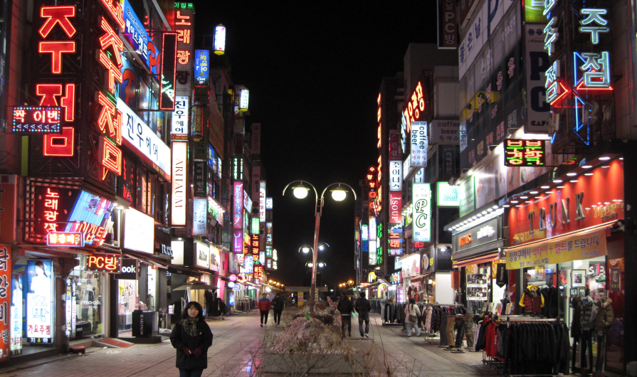 Ansan-si South Korea  city photos : imágenes de ansan fotos de vacaciones en ansan gyeonggi do