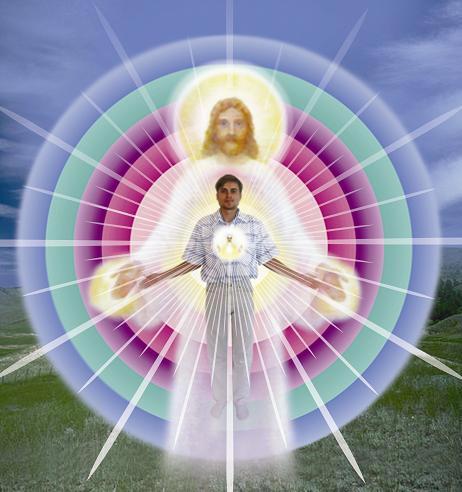 картина на Висщето Христово АЗ