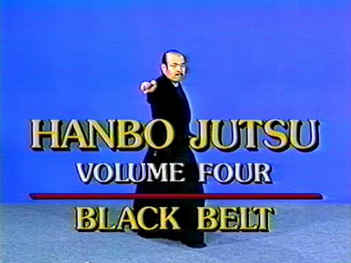 Hanbo Jutsu volume перша частина володіння короткою палицею