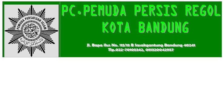 PEMUDA PERSIS
