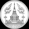 Lamphun symbols
