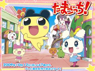 Los Animes mas Vistos en Japon Tamagotchi