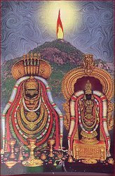Annamalayaar - Unnamulai