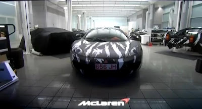 McLaren Automotive Factory Interior