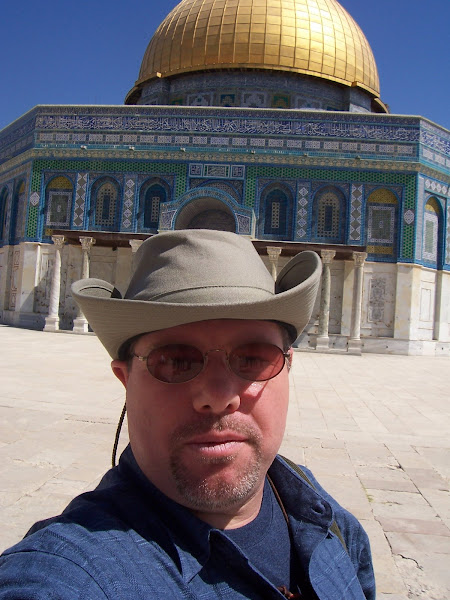 Temple Mount: Dome of the Rock