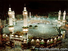 Mekkah Al-Mukarromah