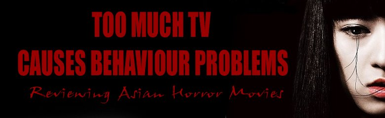Too Much TV Causes Behavior Problems