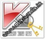 key kaspersky kis kav agustus september terbaru