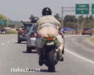 Motorcycle Crack