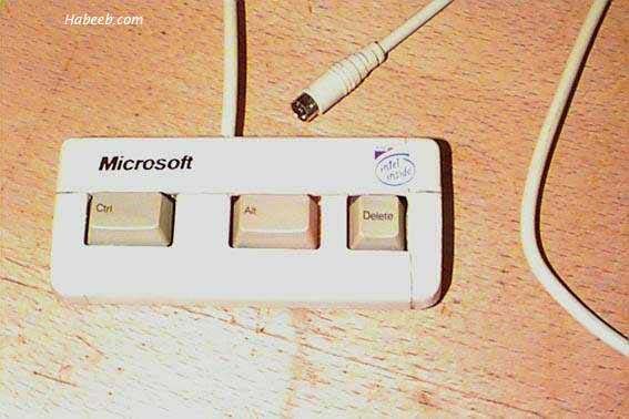 The Windows Keyboard