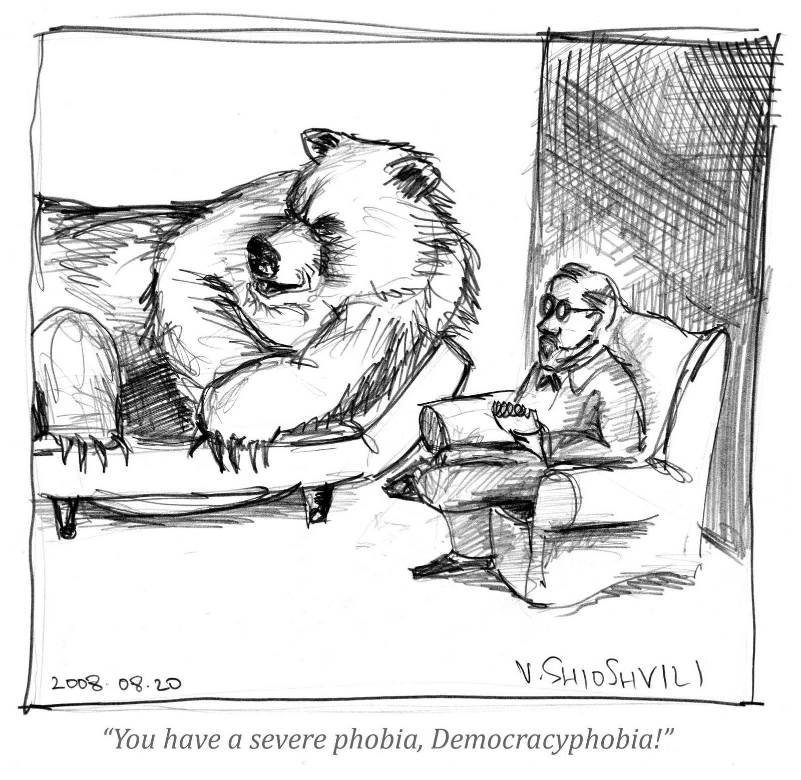 [democracyphobia.jpg]