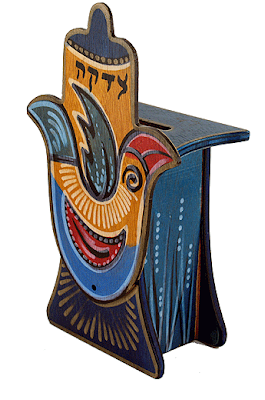tzedakah box