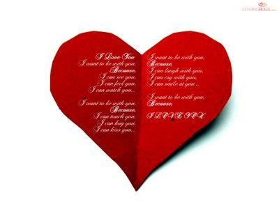 wallpaper love heart. Love Heart Wallpaper