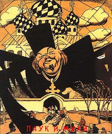 Човека-чехъл - най-опасният враг на Човека-паяк(Slipperman - the most dangerous enemy of Spiderman)