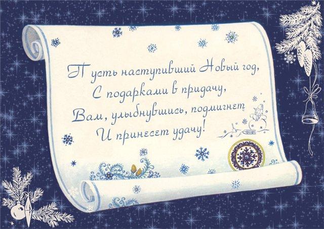 Плейкаст музыкальная открытка спасибо