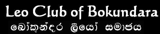 Leo Club of Bokundara