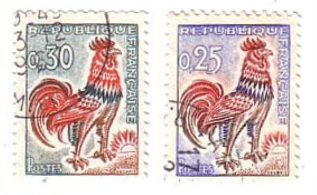 Republique Francaise Rooster Stamp