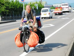 体育学研究室: 79歳自転車の旅