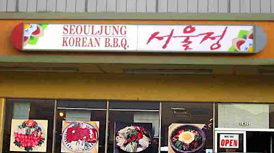 Seouljung Korean BBQ restaurant Arcadia California