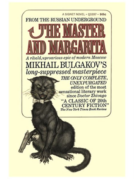 cover of the Signet edition The Master and Margarita by Mikhail Bulgakov