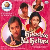 Kissi Se Na Kehna  Hindi Movie Watch Online