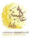 LOGO MUKTAMAR 'AISYIYAH