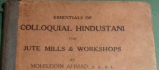 Book on Hindustani for the Jute Industry, from Verdant Works