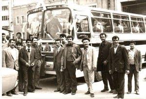 elazig murat turizm 300x203 14 Ekim 2008Elazığ Murat Turizm