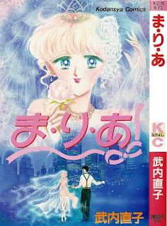 Maria descarga de manga Matomo01mg001xe7