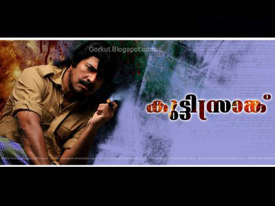 Malayalam Scraps