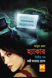 the book of hackers pdf download