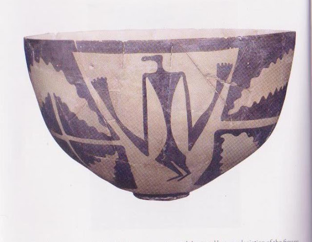 Iranian Bird Bowl, 4000 BC