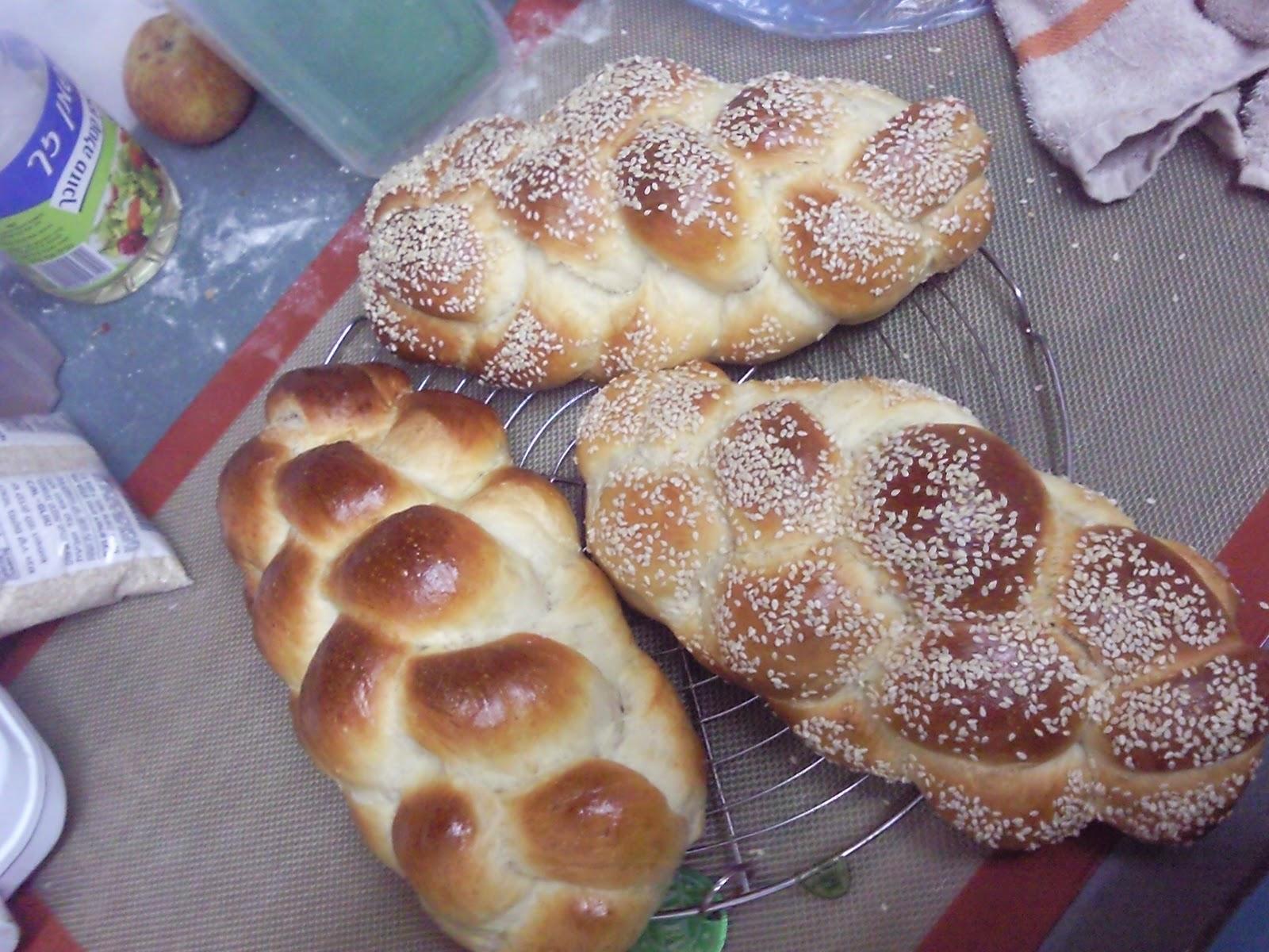 Pistachio And Strawberry Mousse Mille Feuilles Recipes — Dishmaps