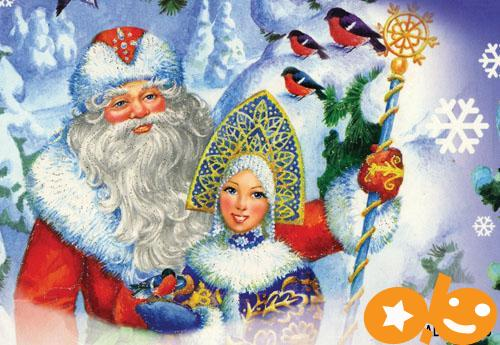 Happy Mummy S Blog A Little Word About Russian Christmas