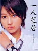 Ashiya Mizuki my cutyyy!