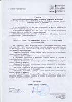 Modificarea calendarului pentru titularizare 2010