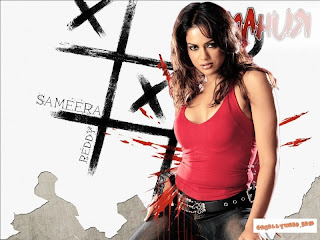Chilly Hot Sameera Reddy