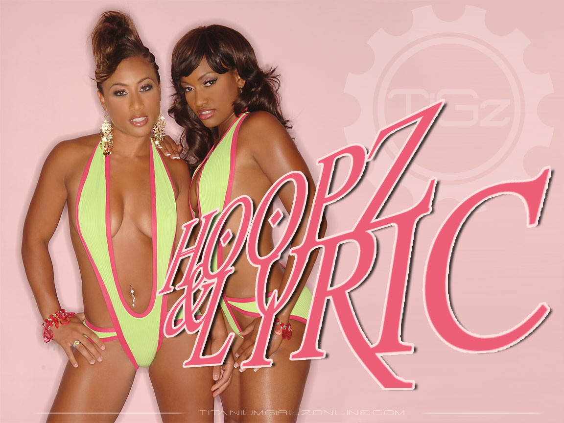 hoopz-lyric-wallpaper