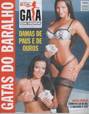 Patricia Araujo E Paloma Sanches Gata Da Hora