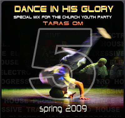 taras Om - Dance in His Glory 5