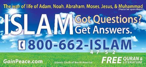 http://4.bp.blogspot.com/_u-hhp1IsZw0/Symy_s66mhI/AAAAAAAAAXM/lpjr1Cf6HNE/s640/islam-GainPeace.com