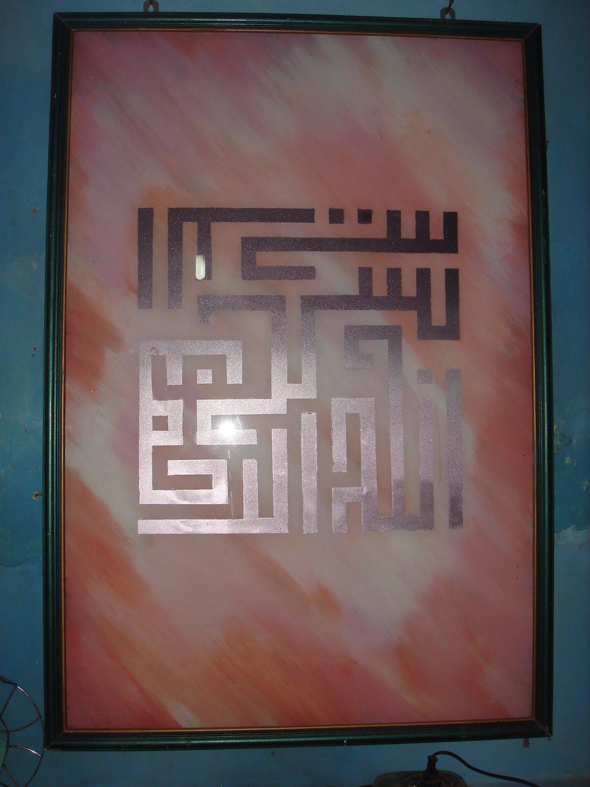 1200 x 1600 jpeg 152kB, Perpaduan tradisi lokal hindu budha dan islam