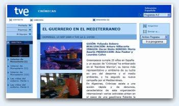 EL GUERRERO EN EL MEDITERRANEO