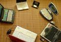 Ibercivis - O seu computador faz Ciência