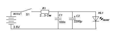 Схема лазера из двд привода фото 719