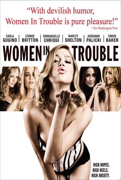 Problemas De Mujer (2009)