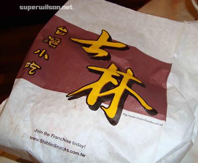 Taiwanese Oyster Cake Recipe