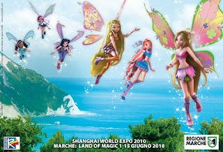 Феи винкс, 3 тур конкурса Зимняя сказка и игра для девочек!